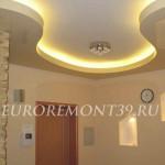 Монтаж навесных потолков в Калининграде