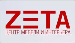 Zetta Калининград