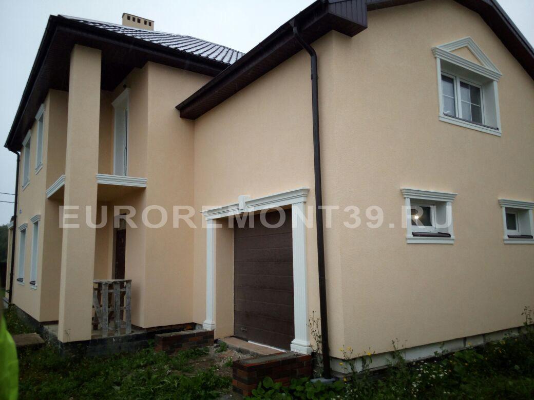 Колер для покраски фасада дома