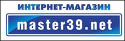 Мастер39