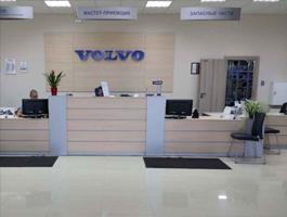 Autocentre Volvo